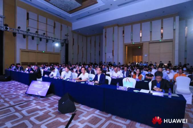 圆满收官 | 华为中国建筑数字化高峰论坛广州站精彩回顾